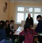 Работа с молодежью