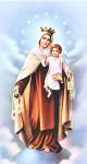 Пресвятая Дева Мария от горы Камель
