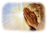 Просьба о молитве