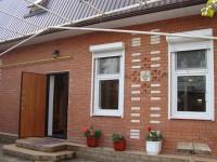 Дом сестер Божественного Сердца Иисуса в г. Таганроге