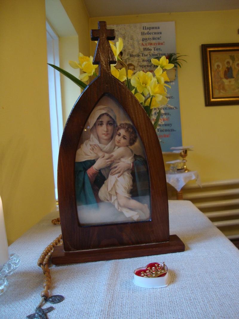Коронование образа Девы Марии